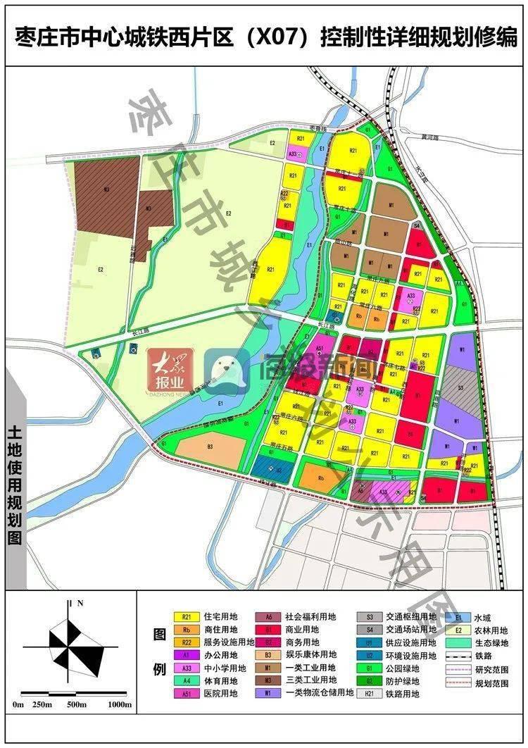 枣庄市中心城铁西片区控制性详细规划公示,不知道这处特别的建筑会不会保留下来
