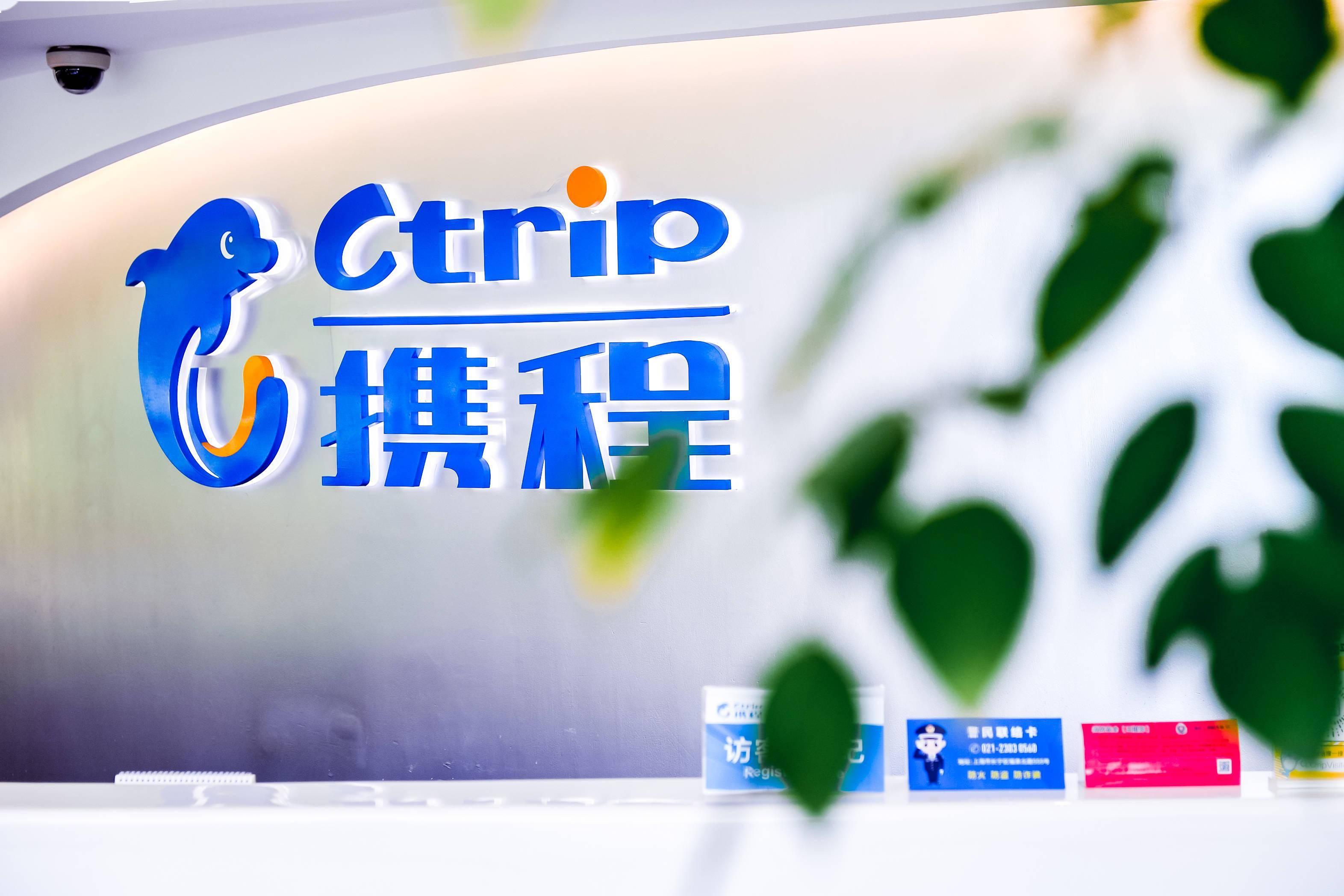 【钛晨报】传携程计划4月份在香港上市;苹果股东大会:批准库克的100万股股权激励;消息称途虎养车计划今年赴美IPO