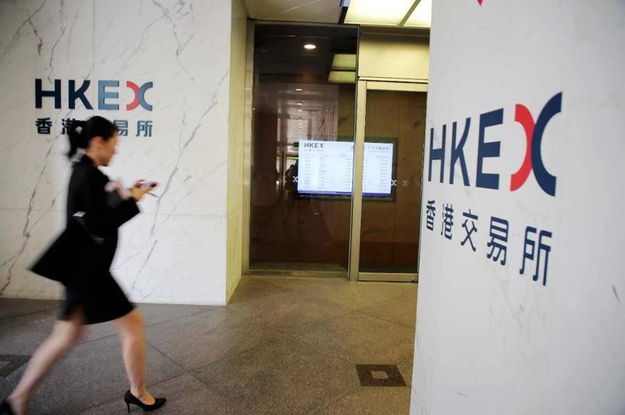 香港联合交易所:对香港政府提高股票交易印花税感到失望