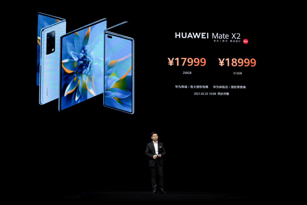 从华为Mate X2和三星Galaxy Z Fold2,看折叠屏手机的未来趋势