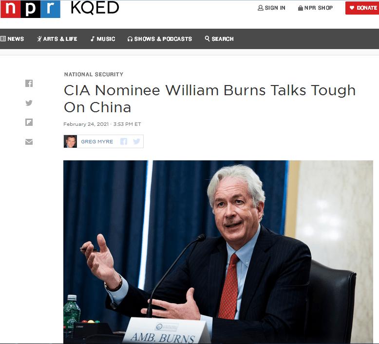 急于展示对华强硬?美候任CIA局长听证会上集中火力攻击中国