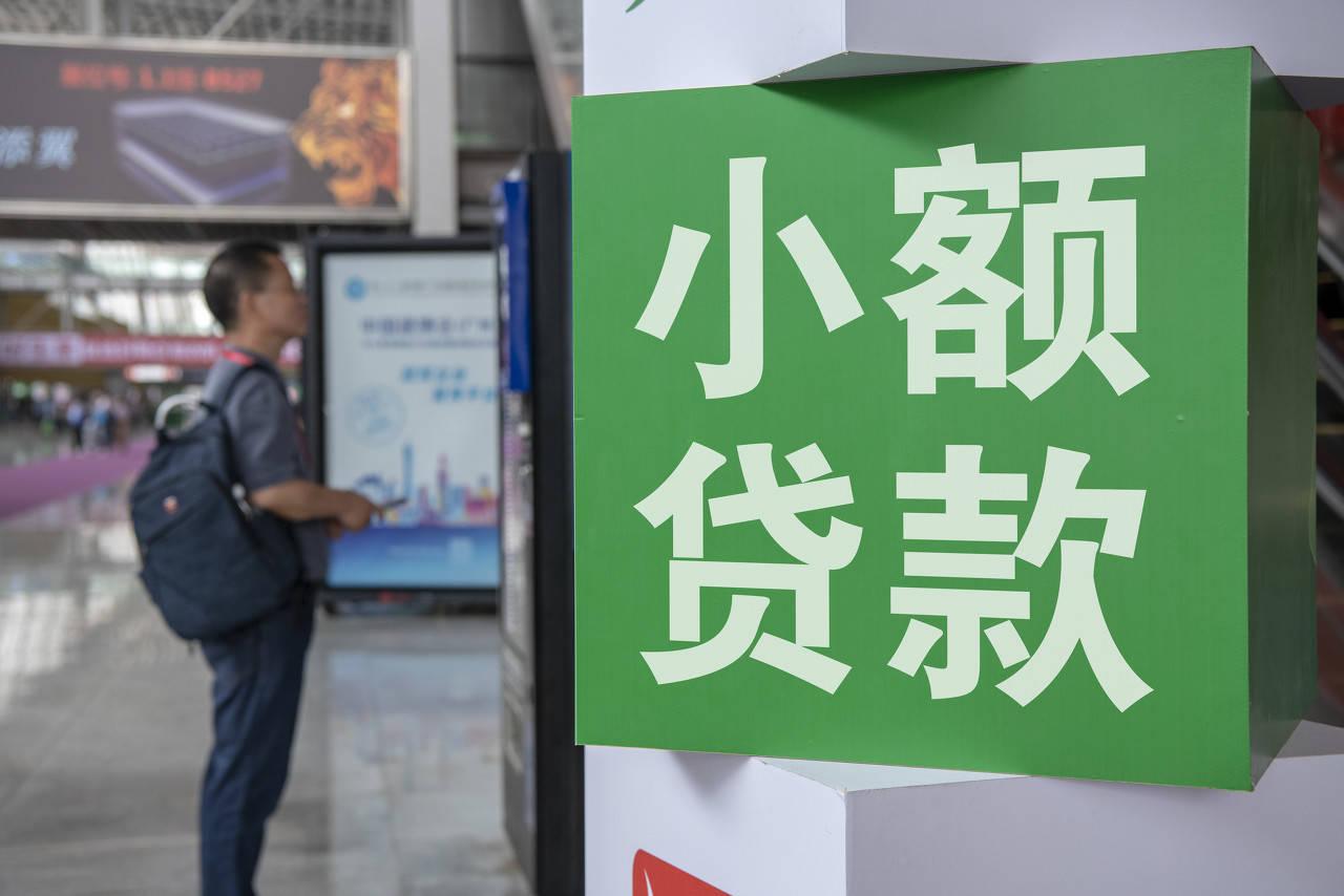 """""""七天无理由偿还""""!河南首笔贷款冷静期,理性消费还是诱导贷款?"""