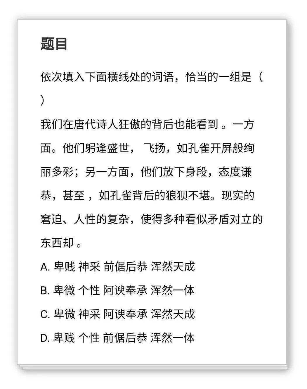 备战2021中考   历年六科真题天天练~2021.02.26