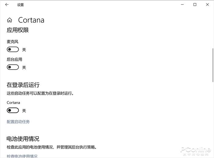Win10 Cortana已如同鸡肋 教您如何彻底关闭它的照片 - 3