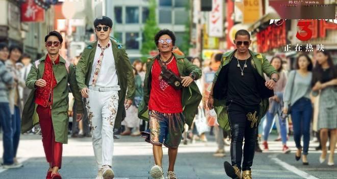央视财经频道报道《唐人街探案3》 :中国影视最为成熟的系列IP之一