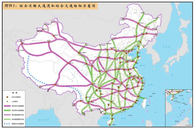 修路到台湾,我们是认真的