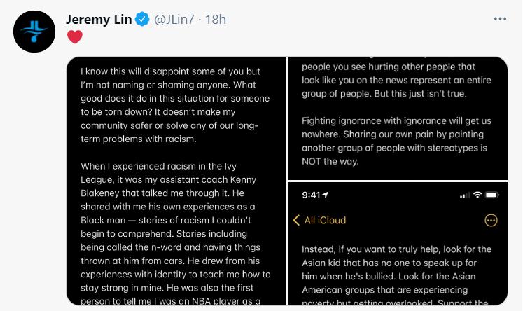 """林书豪被叫""""新冠病毒"""",美司法部调查""""仇恨犯罪潮"""""""