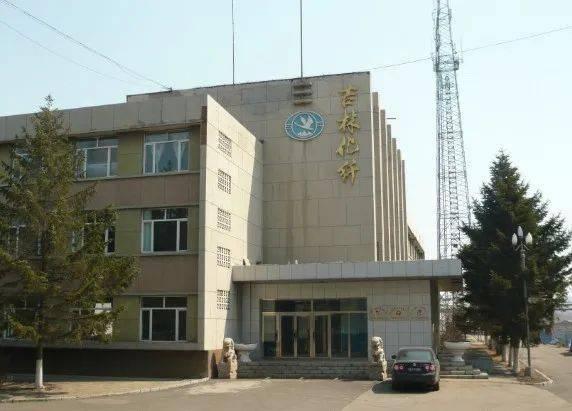 悲痛!5死8伤吉林市政府网宣办官博