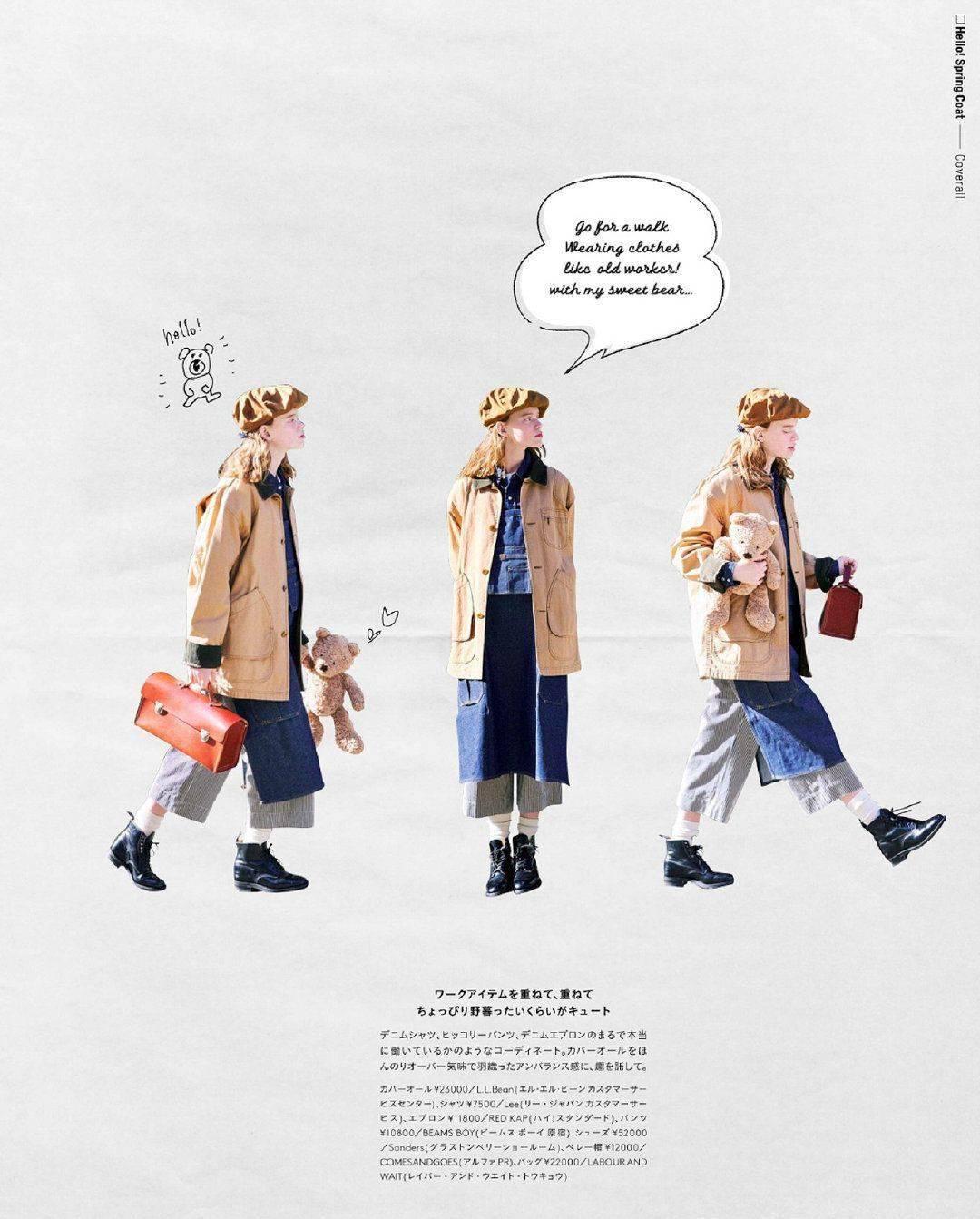 """2021入春""""斩男装""""居然是这件?太时髦太高级!"""