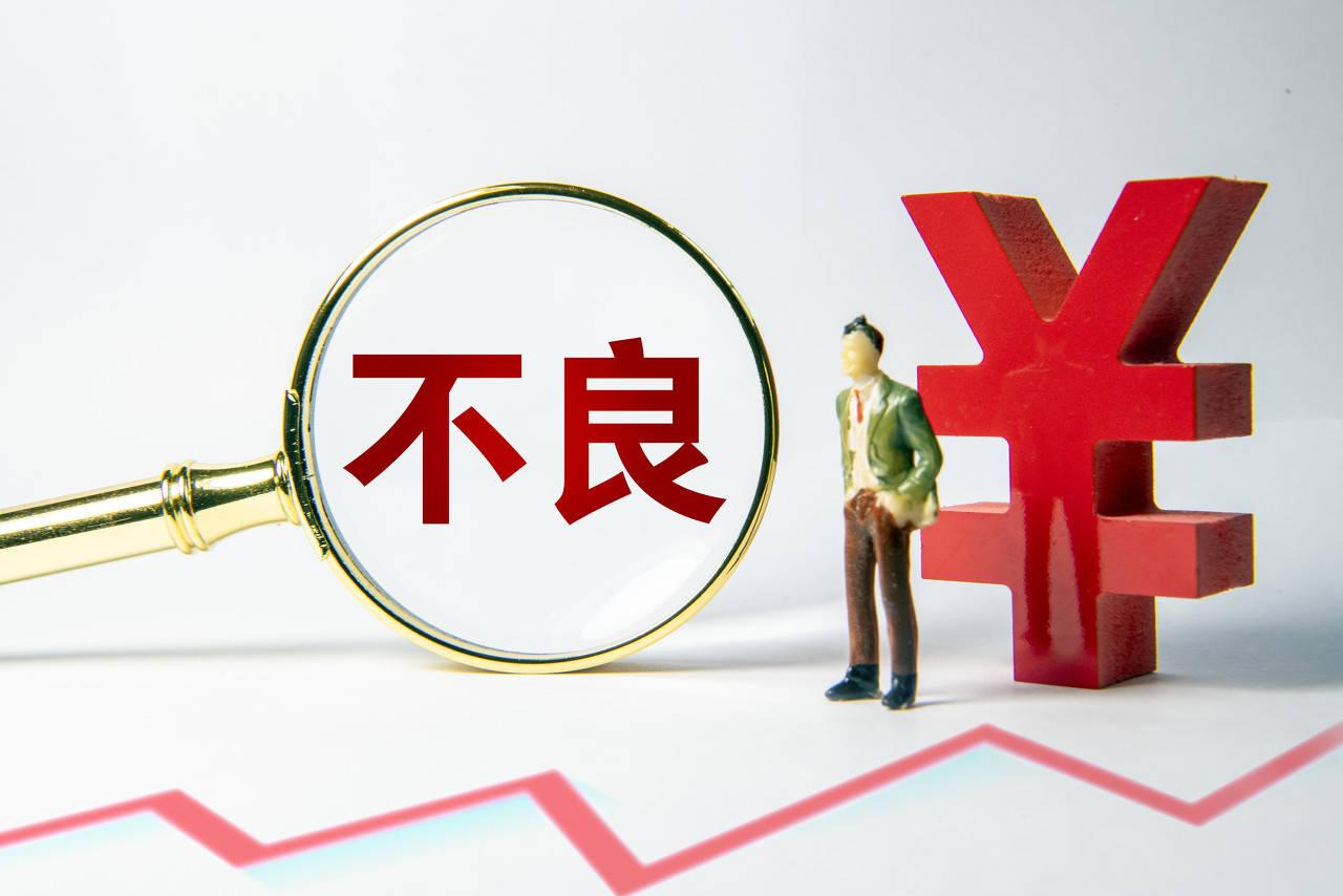 汇达资产原董事长陶晓峰被双开 出事后锦州银行获汇达注资100亿