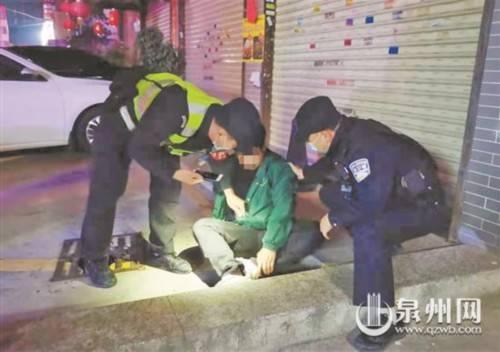 醉汉睡路边 还让警察帮买烟