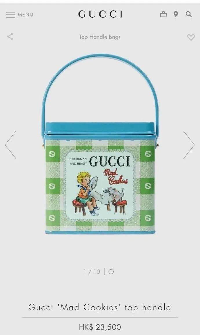 """价值2万的""""饼干盒"""",GUCCI又出迷惑设计!"""