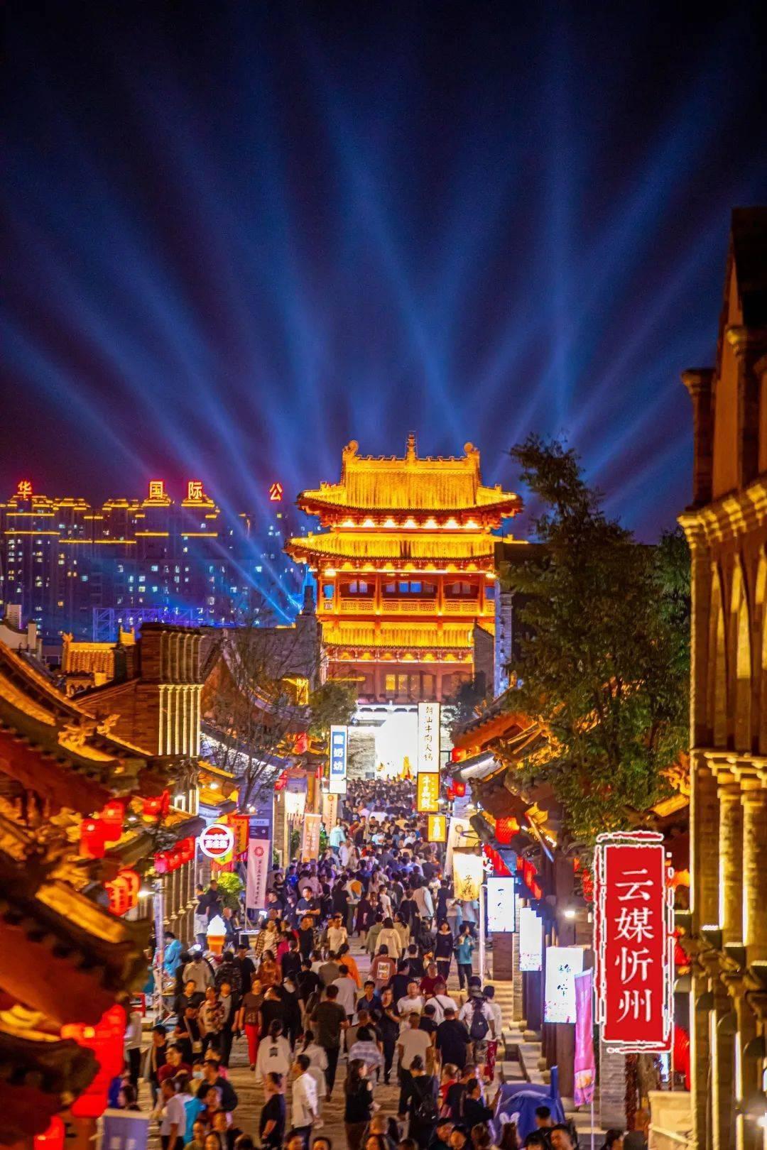 """山西第一的忻州古城 """"闹元宵"""" 闹出了这么多……"""