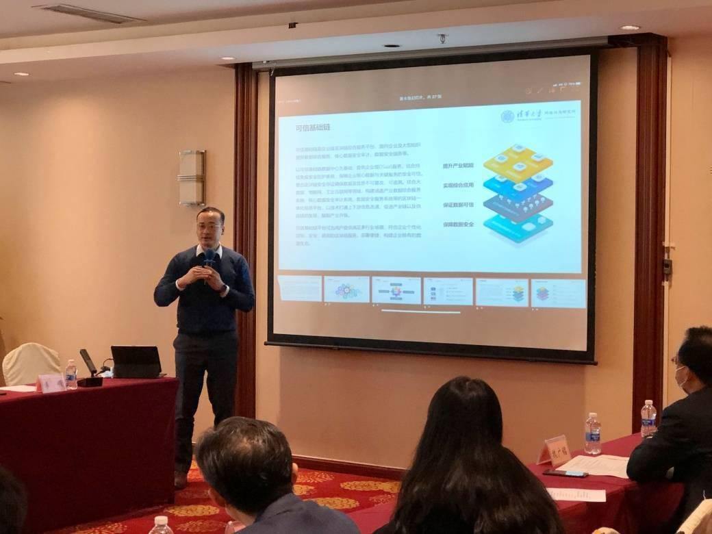 八分量阮安邦博士出席首期数字供应链建设新技术沙龙研讨会