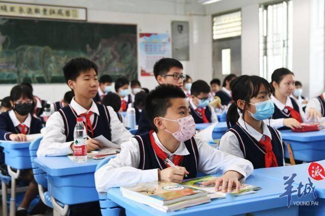 为促进公平竞争,广东取消了中小学生校服管理意见