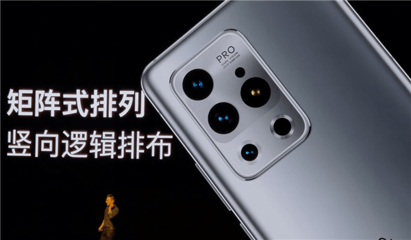 魅族18 Pro发布:有史以来最贵屏幕、最高性能、最强影像的照片 - 19