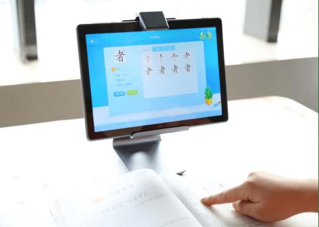 讯飞智能学习机:减轻家庭辅导负担,助力孩子高效学习