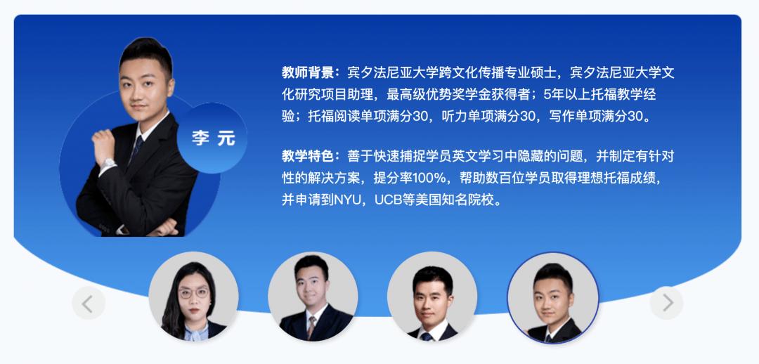 2021QS世界大学学科排名发布!美国屠榜,中国大陆创刷新历史!