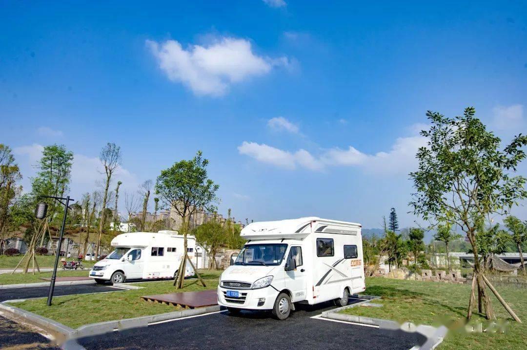 璧山秀湖汽车露营公园成为我市首个五星级汽车自驾运动营地
