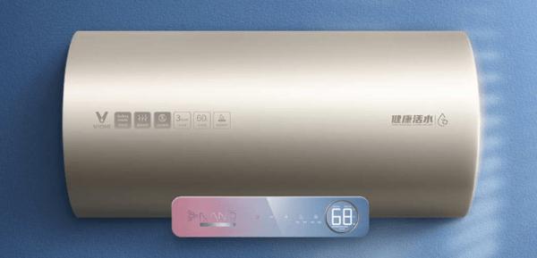 小米有品将推云米互联网电热水器 拥有抑菌活水系统
