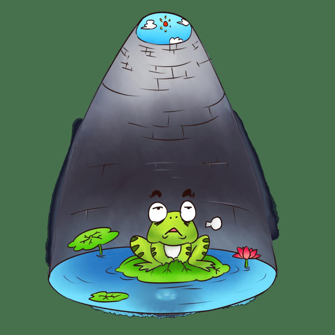 井底之蛙现代生活事例 井底之蛙的现代例子