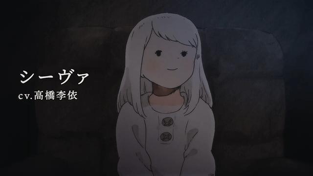 漫画《外之国的少女》长篇动画化 福山润和高桥李依参演