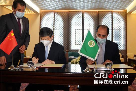中国援助阿盟新冠疫苗交接仪式在开罗举行
