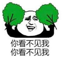 """神操作!洪雅男子""""耍小聪明""""用毛巾遮挡车牌,12分全""""洗白""""!"""