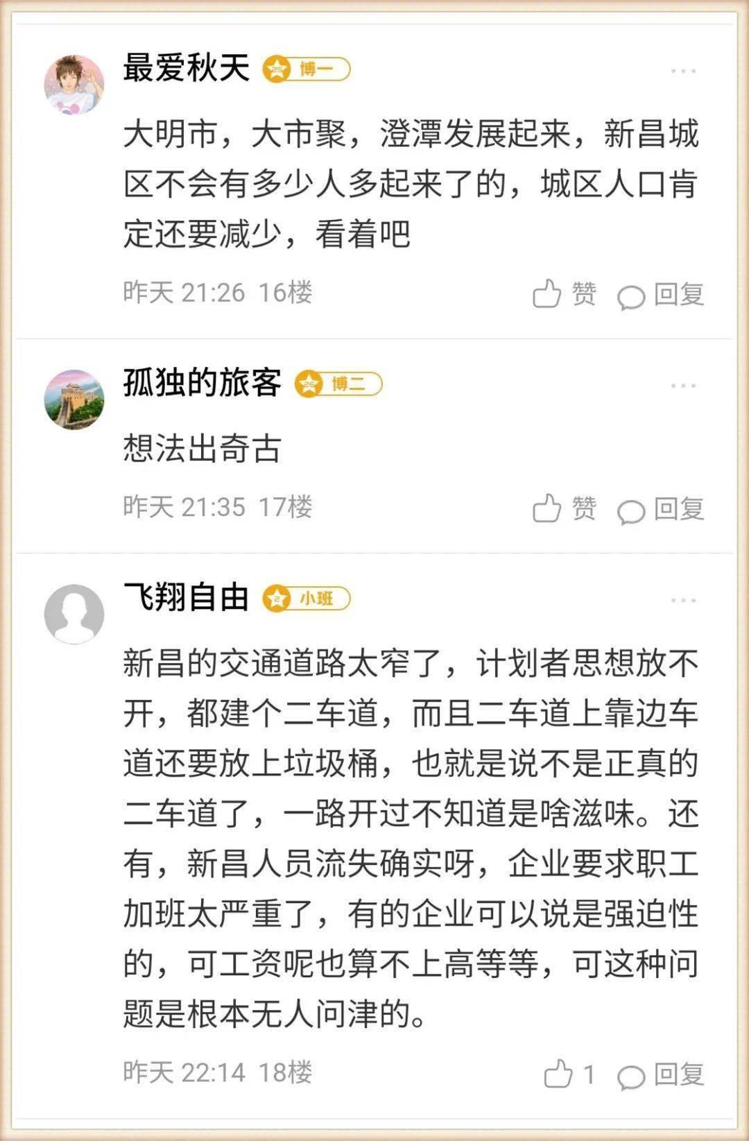 新昌县工业经济总量_新昌县地图