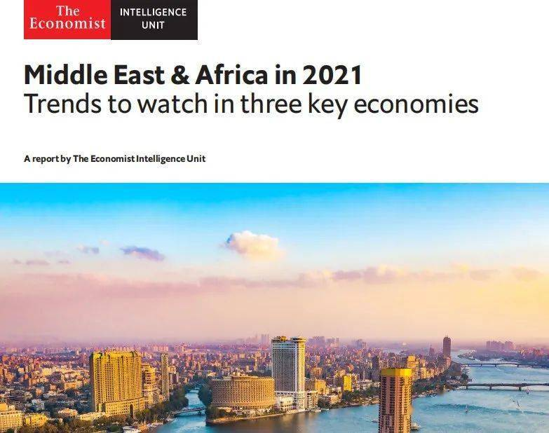 埃及的gdp多少2021年_2021年一季度GDP发布 实现30年增长最高,3点因素至关重要