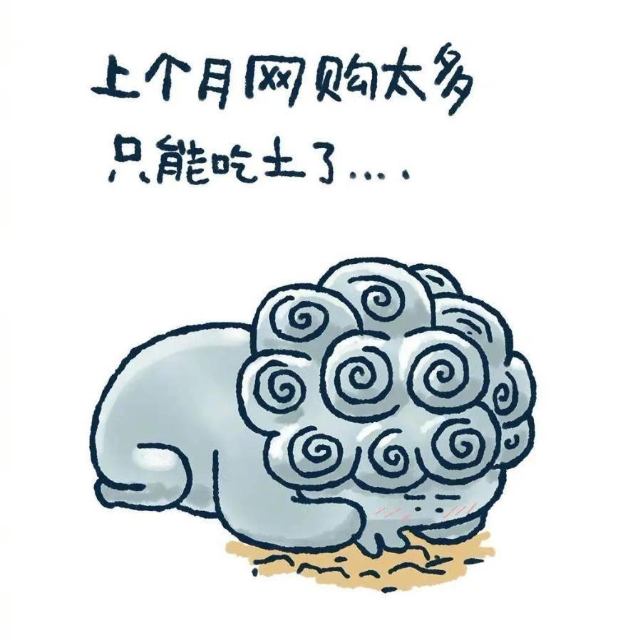 """网民为""""啃地石狮""""设计方案了表情图但它已被当晚搬出"""
