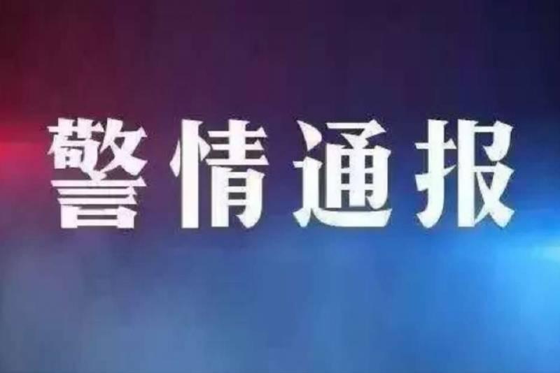 小伙在广州市地铁3天性侵多位女子被抓!自觉得人比较多不容易被