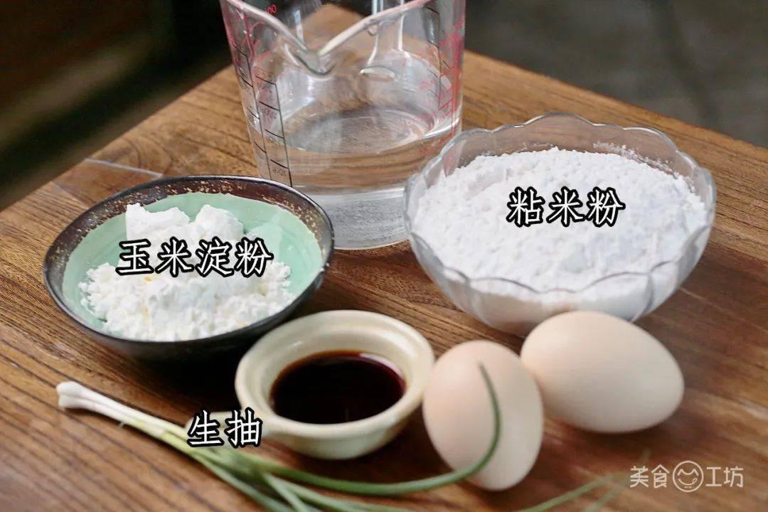 广东人最爱の早餐,比优乐平台登录蛋饼好吃,优乐平台,比凉皮简单!