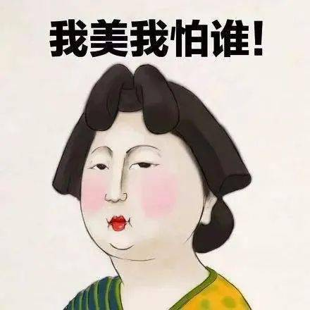 wps下一页:笑死人的10个古代人名,哈哈哈哈哈 网络快讯 第3张