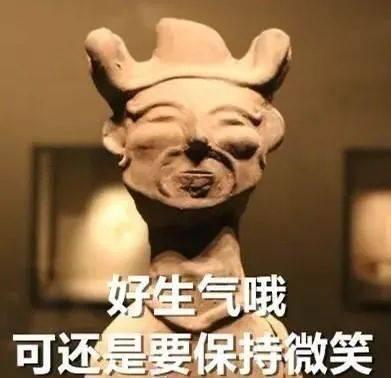 wps下一页:笑死人的10个古代人名,哈哈哈哈哈 网络快讯 第6张