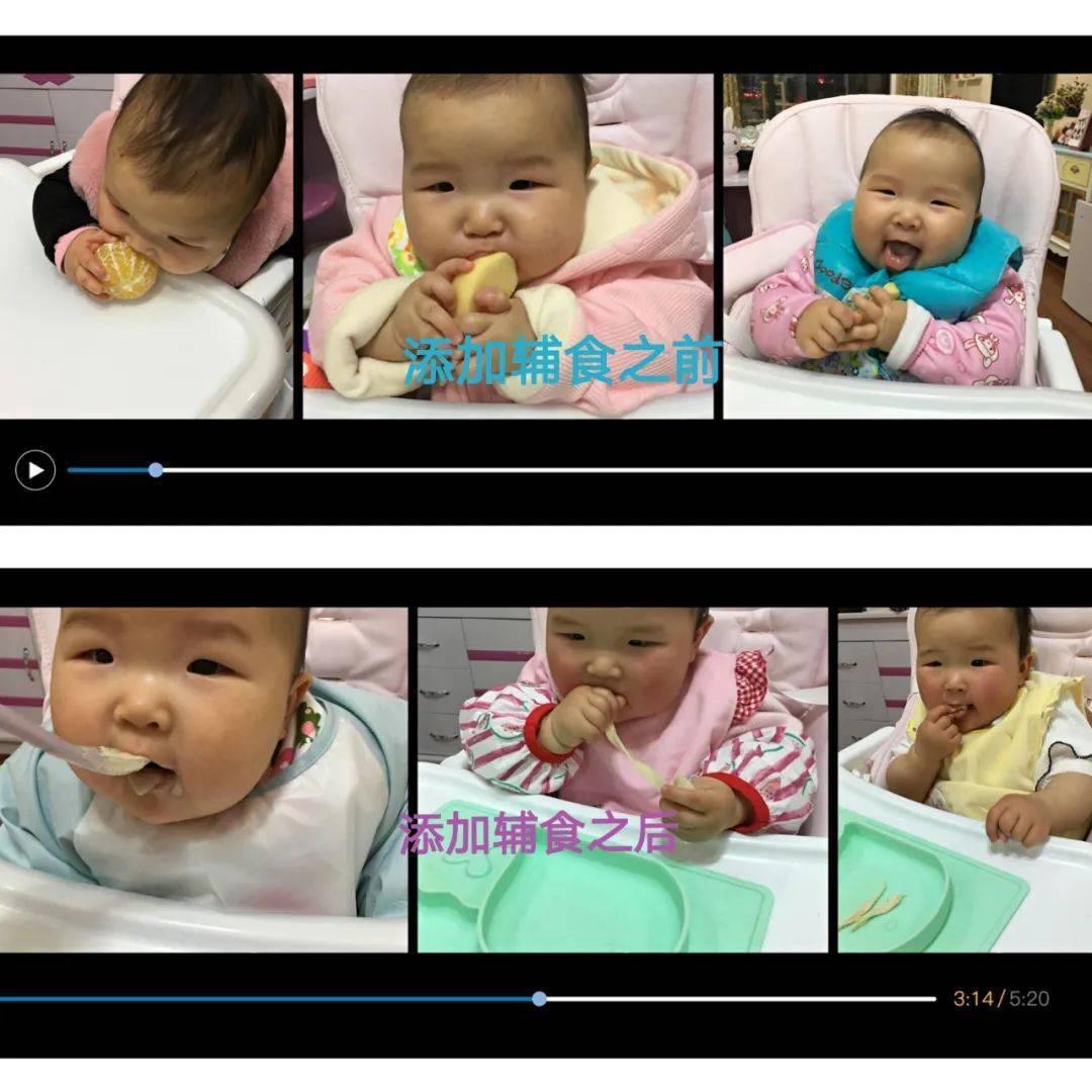 媽媽這樣做,寶寶輔食吃得香!