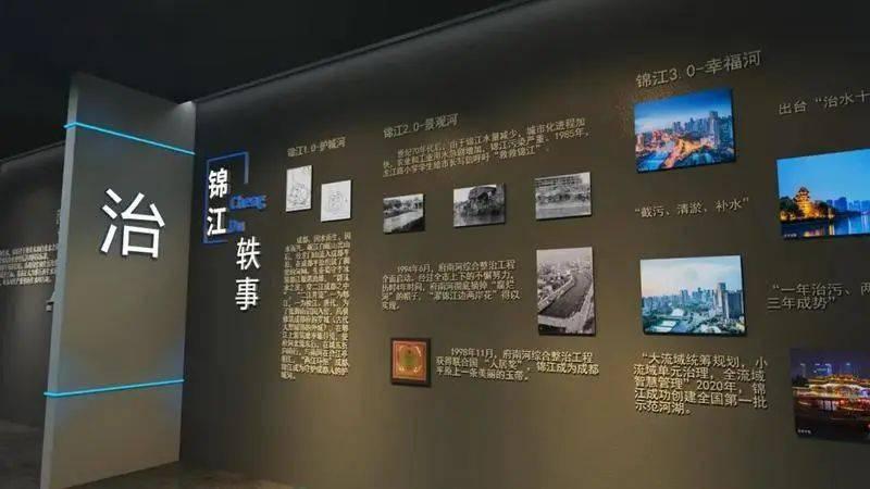 """世界水日丨""""从雪山到锦江""""快闪水博物馆邀你来打卡"""