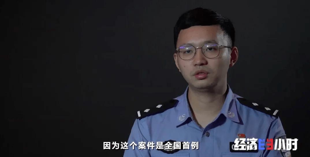 """爆黑料只为""""有偿删帖"""" 网络水军黑手伸向孩子……的照片 - 9"""