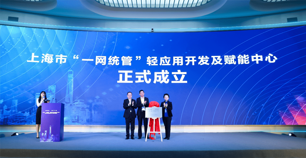 """上海""""一网统管""""上线轻应用平台,一大波家门口的""""小程序""""已在路上"""