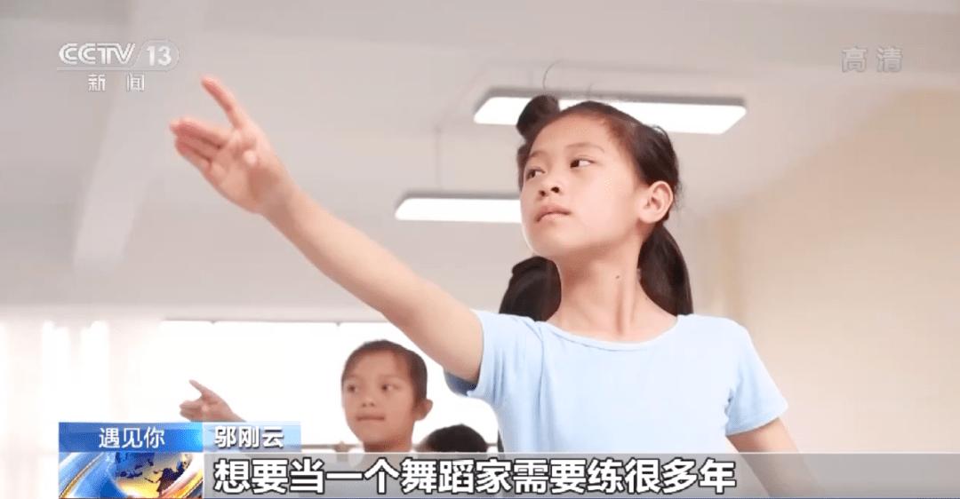 生肉铺里跳芭蕾的文山小女孩!全国网友为她疯狂刷屏