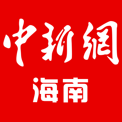 海南省的蔬菜价格保险保障了5.9万多菜农