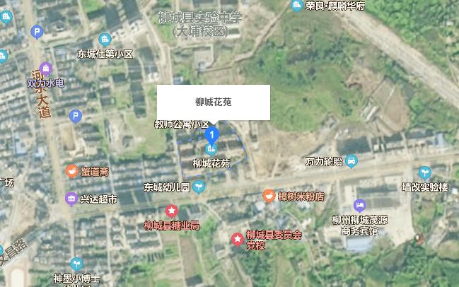 柳城县人口_柳城县
