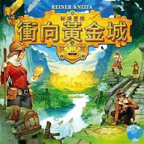 """中国桌游排行_""""2011中国桌面游戏排行榜""""奖项公布"""
