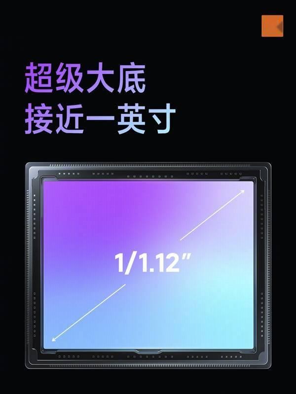 小米11 Pro正式发布:4999元起、加199元送超级充电套装的照片 - 22
