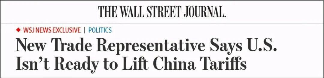 美国贸易代表罕见表态