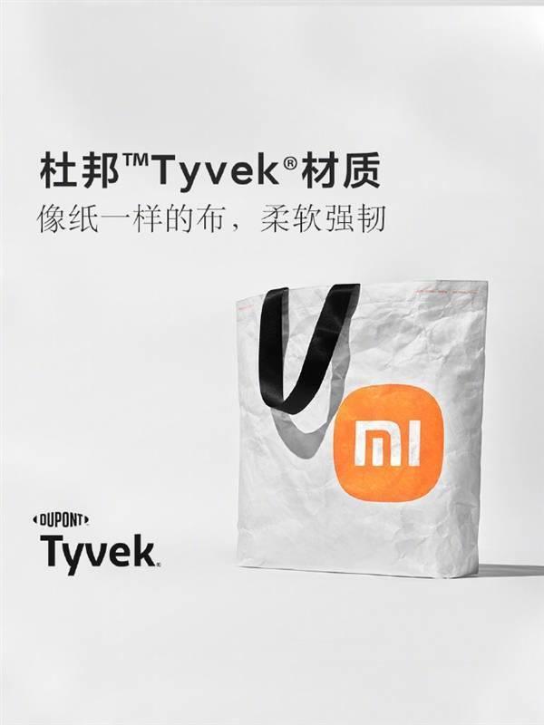 小米推出环保袋:首发新logo 售价29.9元的照片 - 4