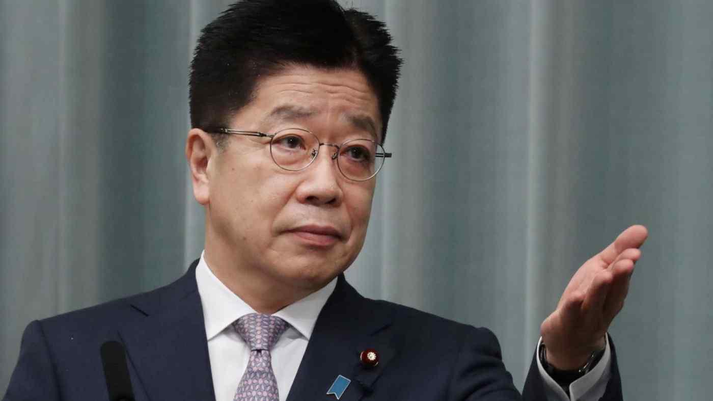 美媒:美日峰会在即,日本面临加入制裁中国行动的压力