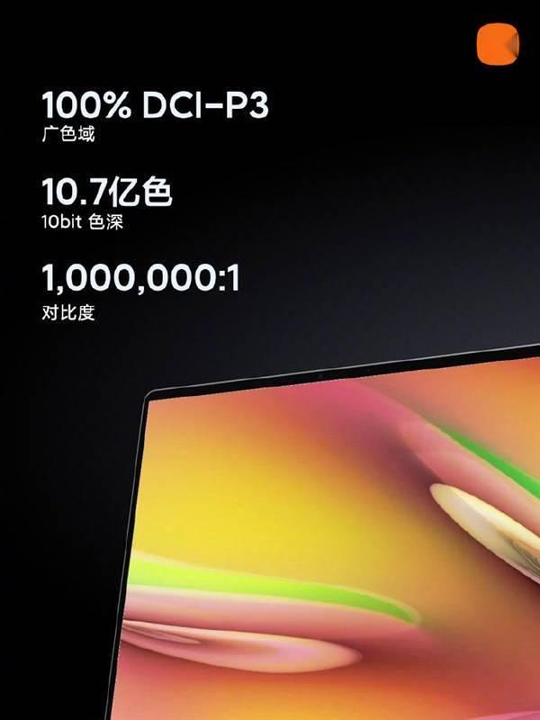 小米笔记本Pro15发布 6000元价位唯一3.5K OLED大师屏的照片 - 4
