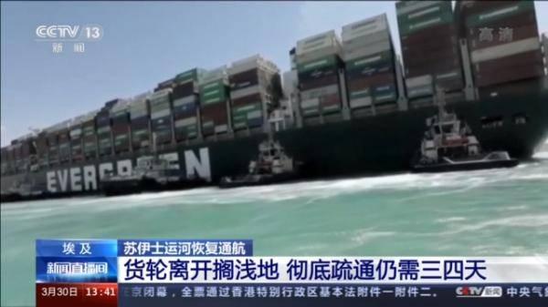 排队过河!422艘船只将在三四天内通过苏伊士运河的照片 - 4