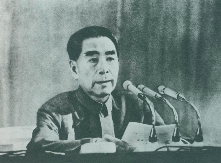 党史百年·天天读(十三)
